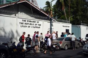 Myanmar Embassy