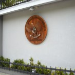 Indonesia_Embassy_Entrance