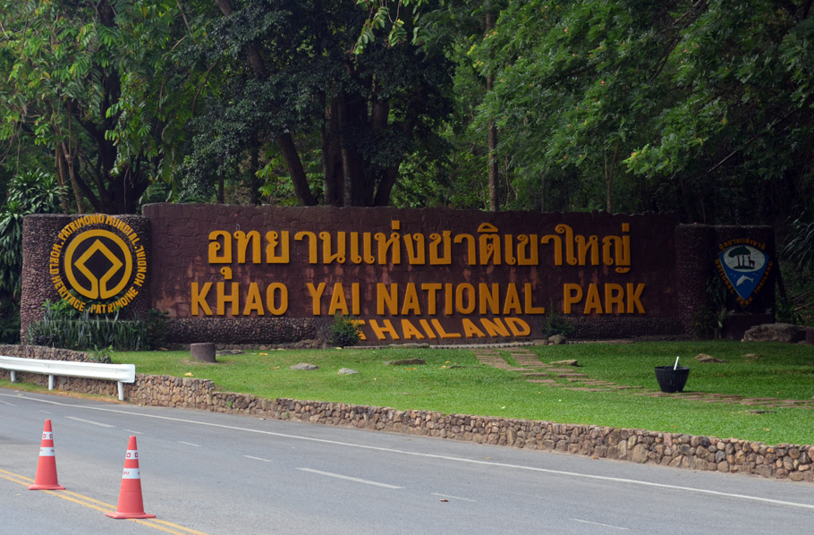 Khao-Yai-Entrance